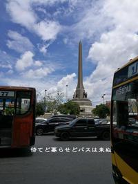 日曜日の中華街 - Tangled with 2・・・・・