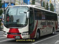 青垣観光バス2257 - 注文の多い、撮影者のBLOG