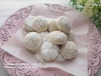 スノーボール - nanako*sweets-cafe♪