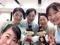 きものの先生たちの夏の学び - なごみ日記~きものを楽しむ仲間たち~