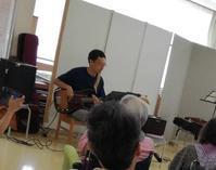 養護老人ホーム演奏会 - 樽沢岳一郎税理士事務所