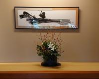 玄関のお花です - 金沢犀川温泉 川端の湯宿「滝亭」BLOG