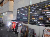"""大阪・北新地「タンポポ」へ行く。 - 女性ゲームプロデューサーの""""旨い""""を探す大冒険「メシクエLV34」"""