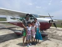 またフィリピン東に熱低 - ENJOY FLYING ~ セブの空