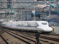 東京駅東海道・山陽新幹線ホームで - 風任せ自由人