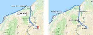 グンマの国境(長野/群馬の県境)に行ってきた! - トリシティ125っていうバイク(?)で徒然と