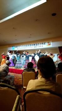 会員様主催の日本舞踊&フラメンコのコラボを見させて頂きました🙆 - コンディショニングジム life