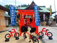 第2回 しまなみ海道 with BROMPTON 20192泊3日のキャンプ・サイクリング - カルマックス タジマ -自転車屋さんの スタッフ ブログ