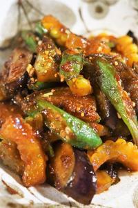 ■菜園5分料理【茄子/ゴーヤ/オクラの甘辛味噌炒め】 - 「料理と趣味の部屋」