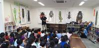 8月1日(木)「いどうこんちゅうかん」〜芦屋学童岩園すぎのこ学級2019~ - こどもとむしの秘密基地:佐用町昆虫館