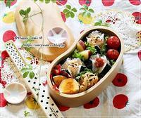 OLさん・ざくろおむすび弁当と今夜は♪ - ☆Happy time☆