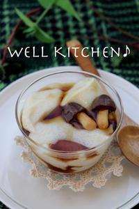 プリーンプリーンME 豆乳プリンの黒蜜かけwithマッシュルームの山 - 家族みんなのニコニコごはん