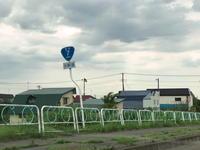 青森旅 2日目 八坂神社(2019/7/26) - C.P.C. / Commune Photograph Collections
