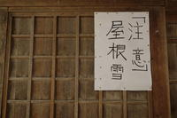 青森旅 2日目 八坂神社 II(2019/7/26) - C.P.C. / Commune Photograph Collections