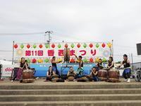 第11回香西まつり - 讃岐国分寺太鼓保存会 輝きの記録