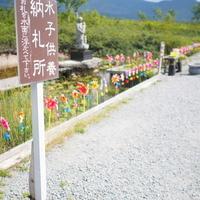本州最北の混浴 - ちょんまげブログ