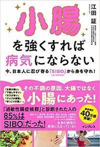 オリーブリーフサプリ服用11日目〜18日、19日目〜 - 低フォドマップ食ライフ
