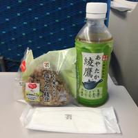 27日 東京へ - 香港と黒猫とイズタマアル2