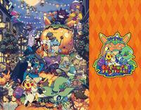 秋はポケモンが熱い!旅行ついでにポケモンセンターへ! - 漫画とアニメに捧げる日常☆りゃんちゃんぐ