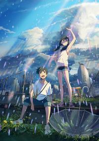 「天気の子」展が明日から開催!「今、晴れるから!」まだ見てない人には本もあるよ! - 漫画とアニメに捧げる日常☆りゃんちゃんぐ