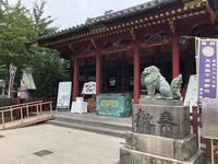 浅草神社 - aise owner's blog