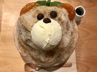 くま氷 @町屋カフェ 金多屋(八王子)古民家カフェでかき氷 - よく飲むオバチャン☆本日のメニュー
