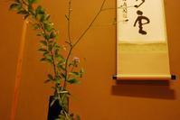 萩 - 懐石椿亭 公式weblog北陸富山の懐石料理屋