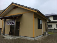 手打 うどん とば 徳島県鳴門市 - テリトリーは高松市です。