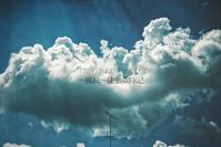 沸き立つ積雲。 - ~風紋~徒然歳時記