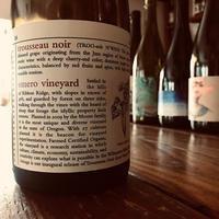 minimuswines - Nadja*  bar a vin.