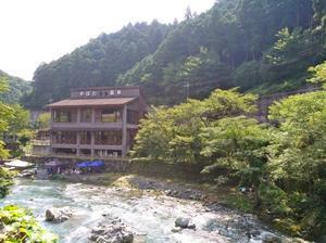 やはた温泉奈良県東吉野 -