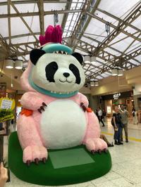 東京へ。 - プラナカンビーズ刺繍  ビーズワークと旅