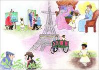★シネマの時間★第80回映画『ディリリとパリの時間旅行』ひとりぼっちのディリリが パリで出会った、宝物! - 佑美帖