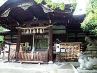 京都女子一人旅・岡崎神社と日の出うどん - 月の旅人~美月ココの徒然日記~