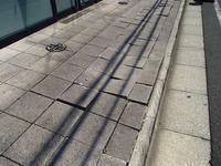 荒れた平板の路面をアスファルト舗装に改修しました - 快適!! 奥沢リフォームなび