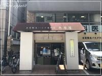 『自家製生パスタ専門店 木本屋』で生パスタランチ@大阪/北浜 - Bon appetit!