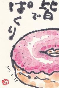 丸いもの - きゅうママの絵手紙の小部屋