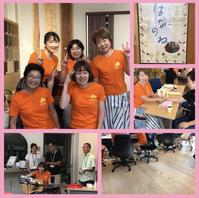 8月24日、がんカフェはなのねを開催しました。 - はなのね