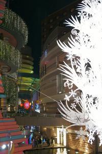 2010-12-12 - あるふぁ日記