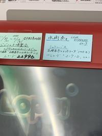 【セトリ記載】水樹奈々 LIVE EXPRESS ~岩手~ DELIVERY 09 - 声優ライブ日記