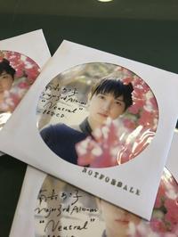 【YAMAHA Music Elements × 南壽あさ子】訪問特典CDプレゼント! - クリアーサウンドイマイ富山店blog