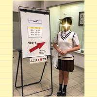 第29回日本クラシック音楽コンクール - レミエ音楽院:広島市のピアノ教室