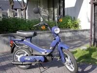 【現状販売車両】ピアジオGRILLO 50 - 大阪府泉佐野市 Bike Shop SINZEN バイクショップ シンゼン 色々ブログ