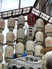 【京都に行ったときのこと】 - たっちゃん!ふり~すたいる?ふっとぼ~る。  フットサル 個人参加フットサル 石川県