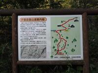 2019.08.05 夕張岳登山道 - ジムニーとピカソ(カプチーノ、A4とスカルペル)で旅に出よう