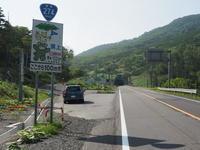 2019.08.06 日勝峠 - ジムニーとピカソ(カプチーノ、A4とスカルペル)で旅に出よう