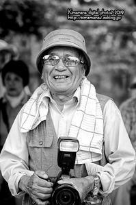 カメラマンシリーズ No9 - 気ままな Digital PhotoⅡ