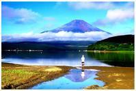令和元年8月の富士(24)山中湖平野湖畔の富士 - 富士への散歩道 ~撮影記~