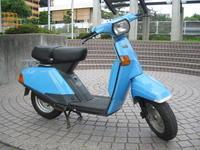 【現状販売車両】YAMAHAベルーガ80 - 大阪府泉佐野市 Bike Shop SINZEN バイクショップ シンゼン 色々ブログ