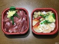 気になっていた怪しげな海鮮丼屋 - Photolog